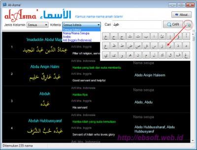 al-asma-kamus-nama-anak-400x304