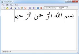 Arabic Pad 1.4